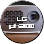 proyector lg ph300